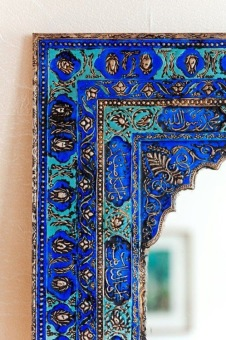 Blue Eastern influenced decorative frame